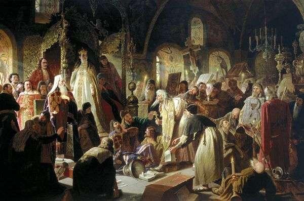 Nikita Pustosvyat。信仰についての論争   Vasily Perov