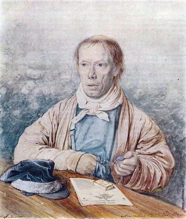 父の肖像   パベル・フェドトフ