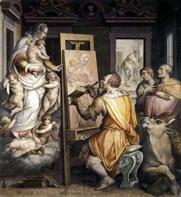 聖ルカ聖母の肖像画   ジョルジョ・ヴァザーリ