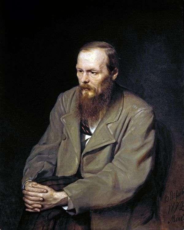 ドストエフスキー   ヴァシリー・ペロフの肖像