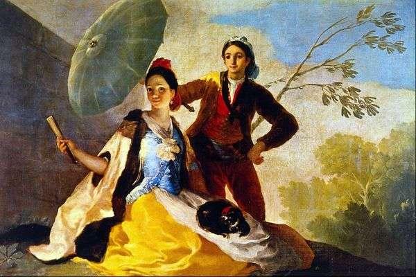 傘   Francisco de Goya