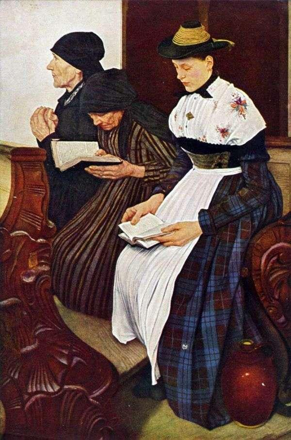 教会の3人の女性   ヴィルヘルム・ライブル