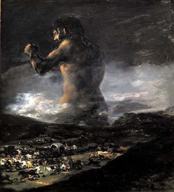 巨像   フランシスコ・デ・ゴヤ