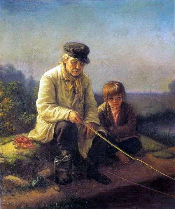 釣り   Vasily Perov
