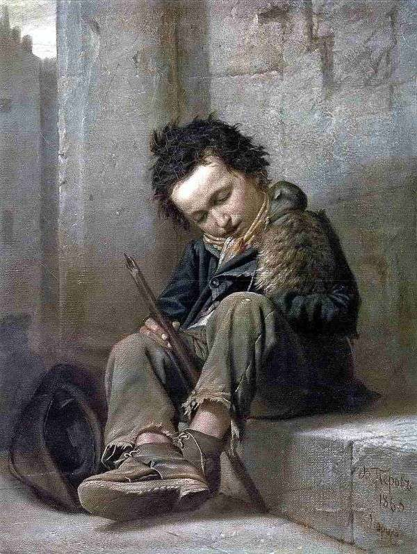 サヴォヤール   ヴァシリーペロフ