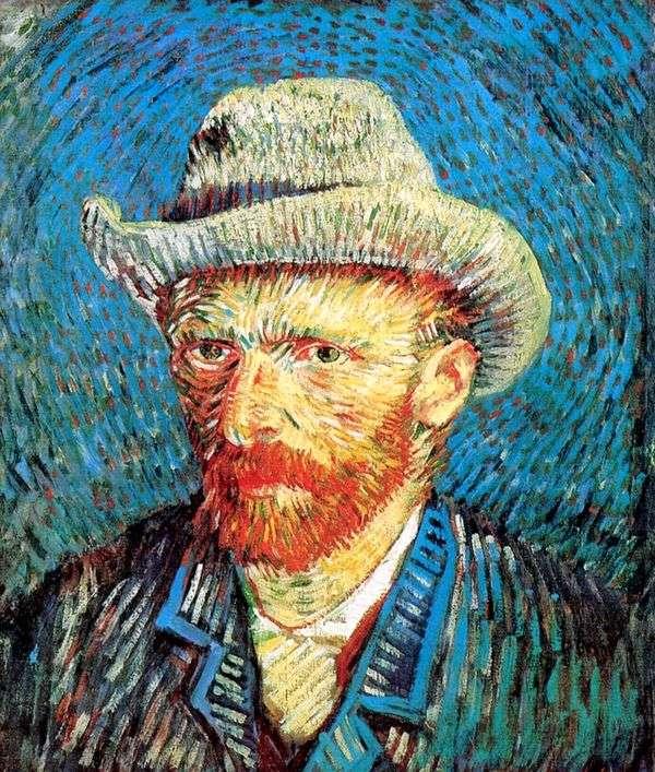 フェルト帽子の自画像   Vincent Van Gogh