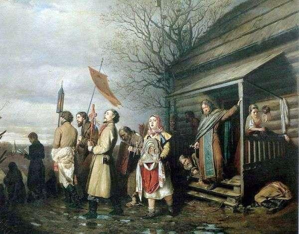 イースター   田舎の宗教的行列   Vasily Perov