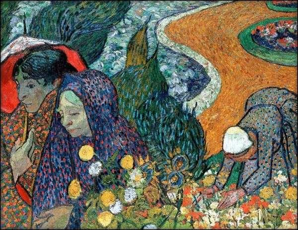 アルルレディース   Vincent Van Gogh