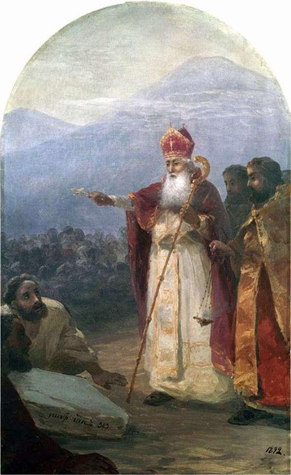 アルメニア人の洗礼。グレゴリー照明   イワンAivazovsky
