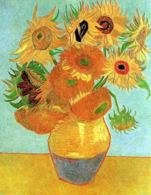 12のひまわりと花瓶   Vincent Van Gogh
