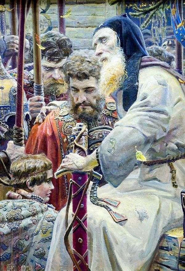セルギウスの祝福   Pavel Ryzhenko