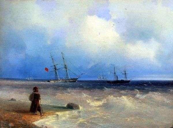 海岸   イワンAivazovsky