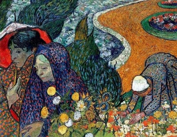 エッテンの庭の思い出   Vincent Van Gogh