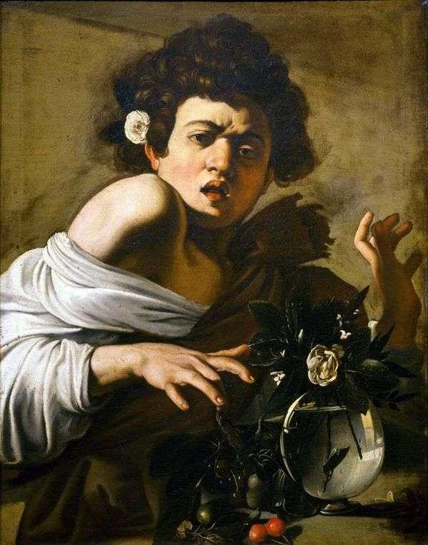 トカゲに刺された少年   Michelangelo Merisi da Caravaggio