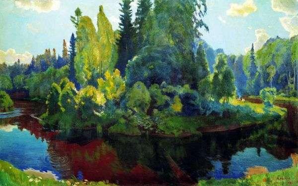 アウトドア   Arkady Rylov