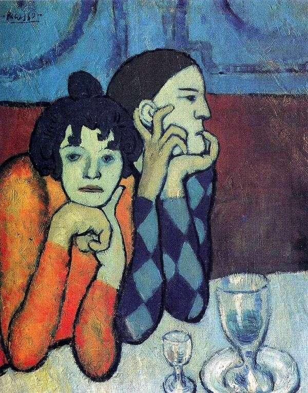 ハーレクインと彼のガールフレンド   Pablo Picasso