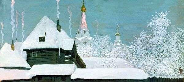 冬の朝   Andrey Ryabushkin