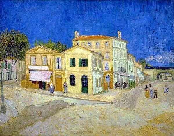 アルルのヴィンセントの家(イエローハウス)   Vincent Van Gogh