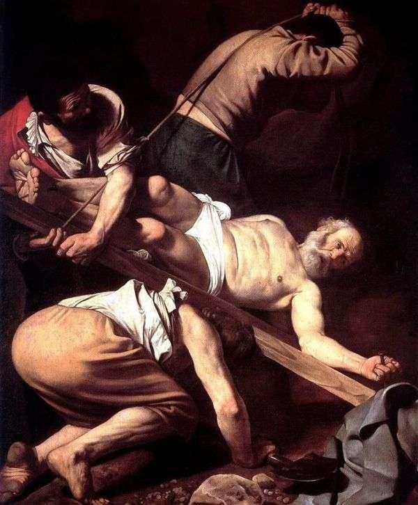 聖ペテロの磔刑   ミケランジェロメリシダカラヴァッジョ