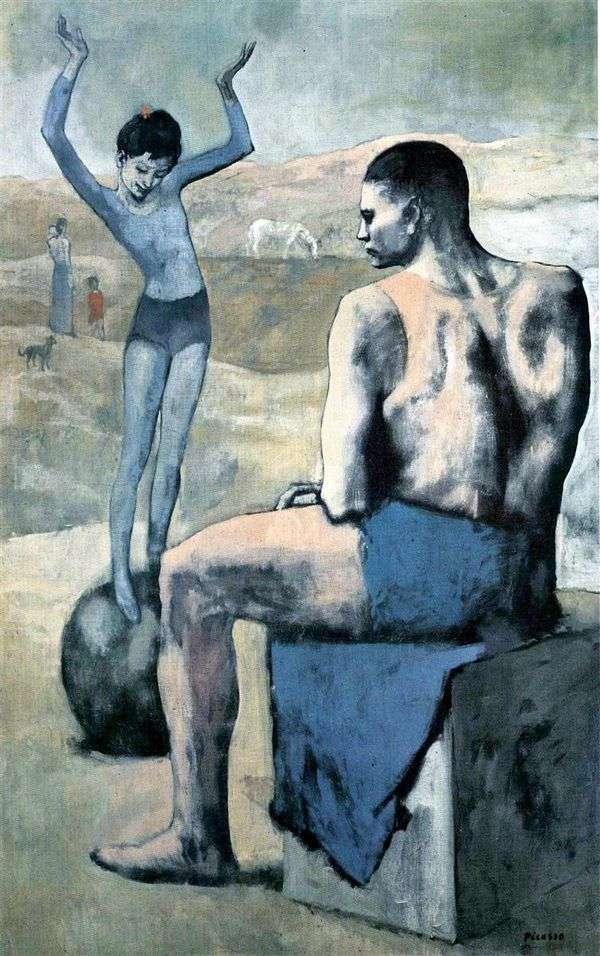 ボールの上の少女   Pablo Picasso
