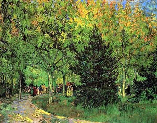 アルル   Vincent Van Goghのパブリックガーデン内のパス