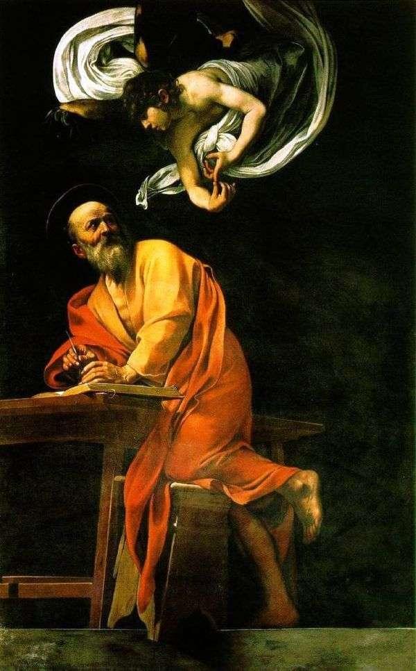聖マシューと天使   ミケランジェロメリシダカラヴァッジョ