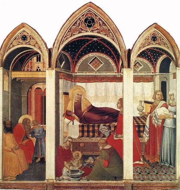 マリアの誕生   Pietro Lorenzetti