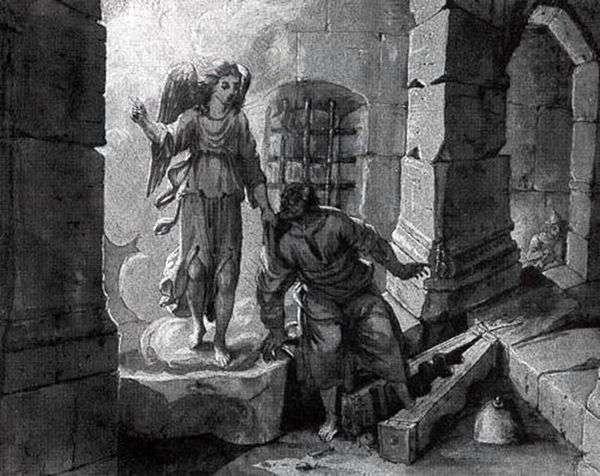 聖ペテロ解放   クロード・ロラン