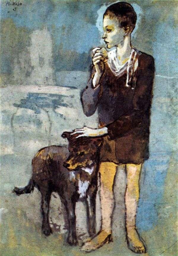 犬を持つ少年   パブロ・ピカソ