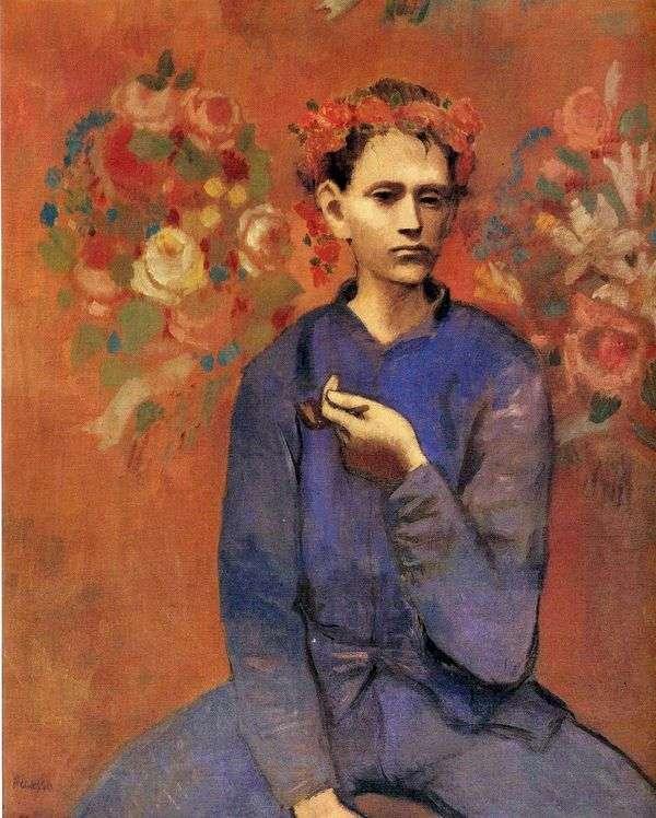 パイプを持つ少年   Pablo Picasso