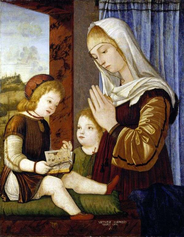 マドンナと洗礼者ヨハネと子供   Vittorio Carpaccio