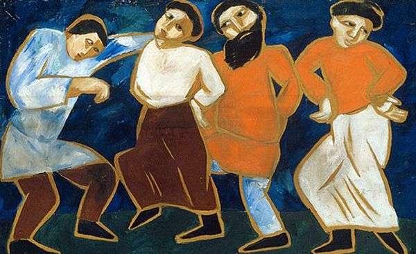 農民の踊り   ナタリアGoncharova