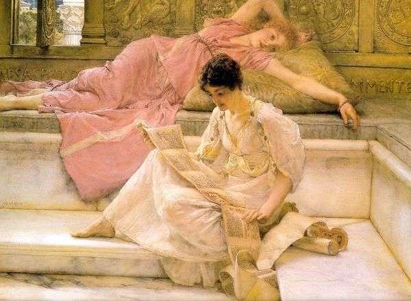 好きな詩人   Lawrence Alma Tadema