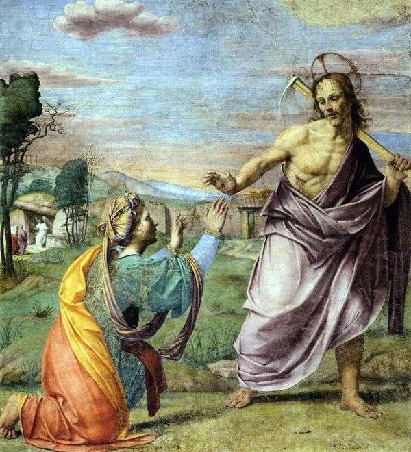 キリストの出現   Franciabigio