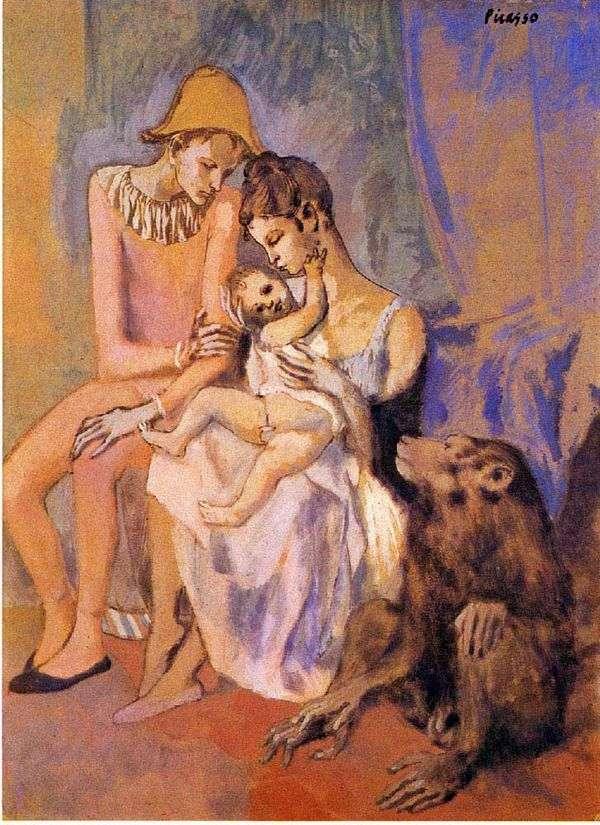 サルとアクロバットの家族   Pablo Picasso