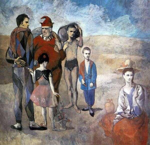 コメディアンの家族   Pablo Picasso