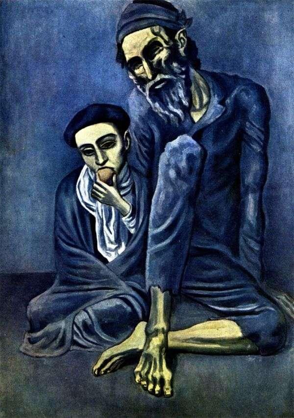 男の子と盲目の乞食   Pablo Picasso