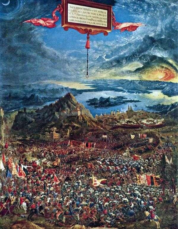 一生の戦いペルシャ人とのアレクサンドルの戦い   Albrecht Altdorfer