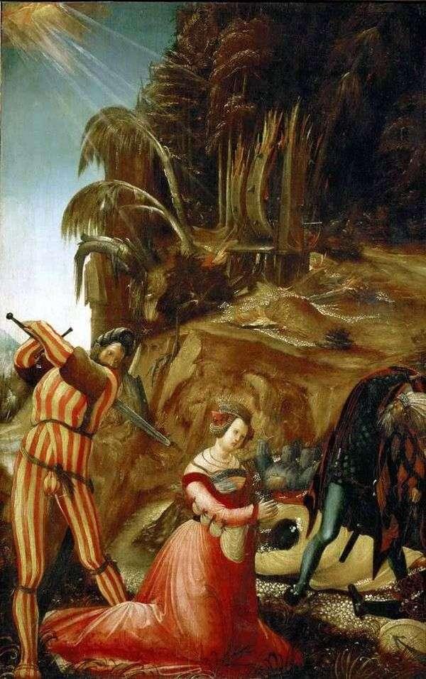 聖キャサリンの処刑   Albrecht Altdorfer