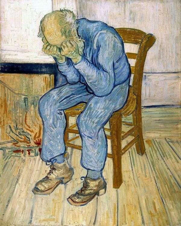 永遠の敷居について   Vincent Van Gogh