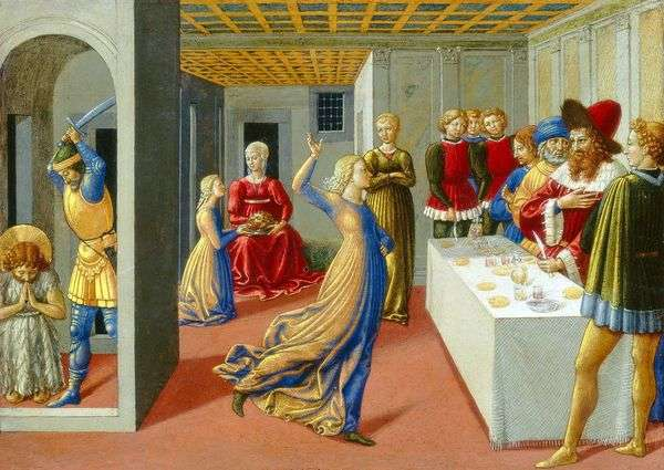 ヘロデのごちそうと洗礼者ヨハネの斬首   Benozzo Gozzoli