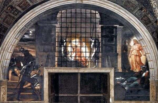 聖なる使徒の物語刑務所からのピーター   ラファエル・サンティ