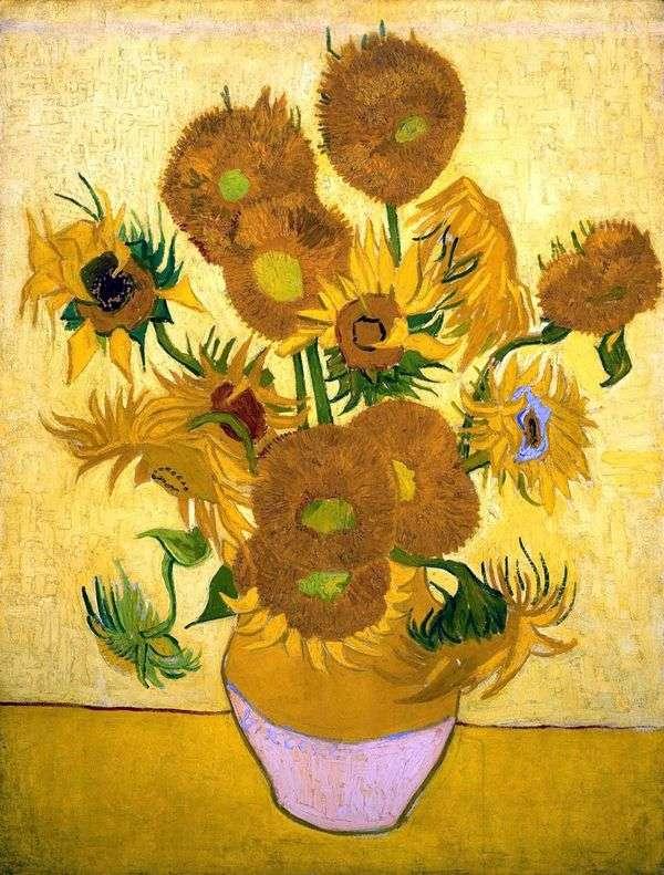 静物画:花瓶の中の15のひまわり   Vincent Van Gogh