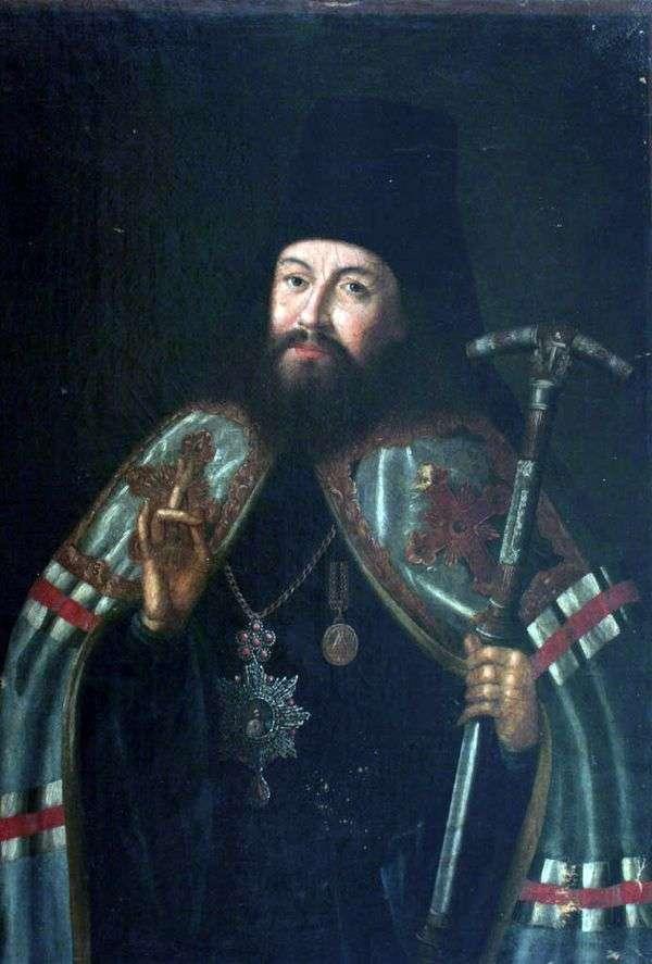 ガブリエルペトロフ大司教   アレクセイアントロフの肖像