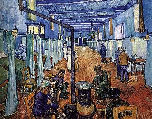 アレスキー病院   Vincent Van Gogh