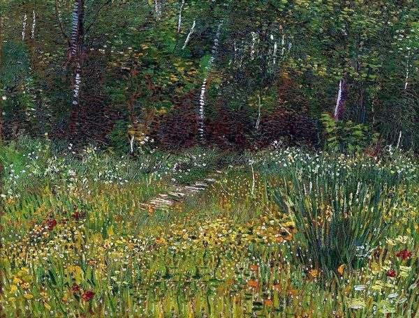 春の誰にでもある公園   Vincent Van Gogh
