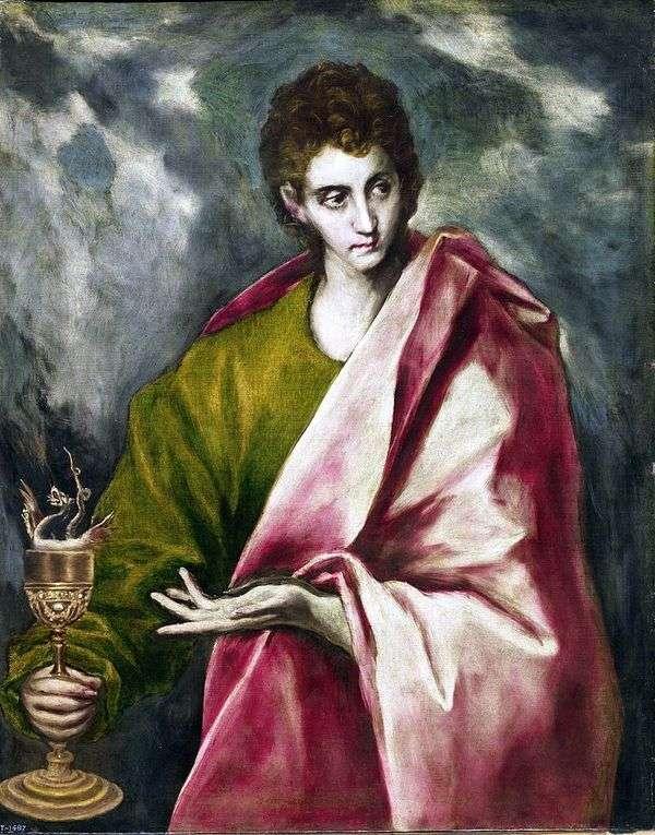 使徒ヨハネ、神学者   El Greco
