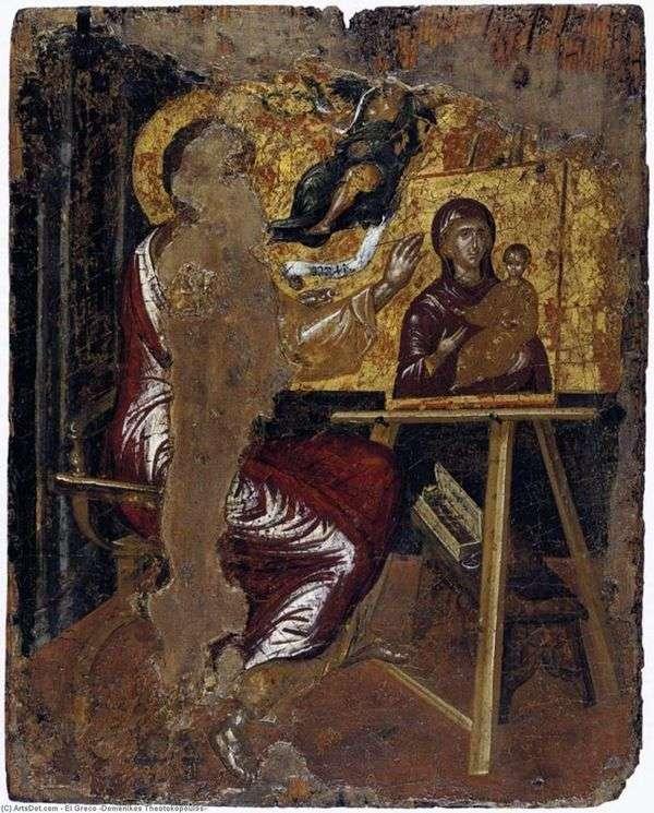 使徒ルカは聖母   エル・グレコのイメージを描く