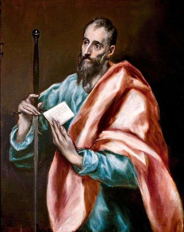 使徒パウロ   エル・グレコ