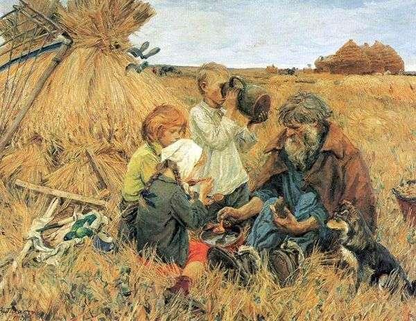 収穫   アルカディ・プラストフ